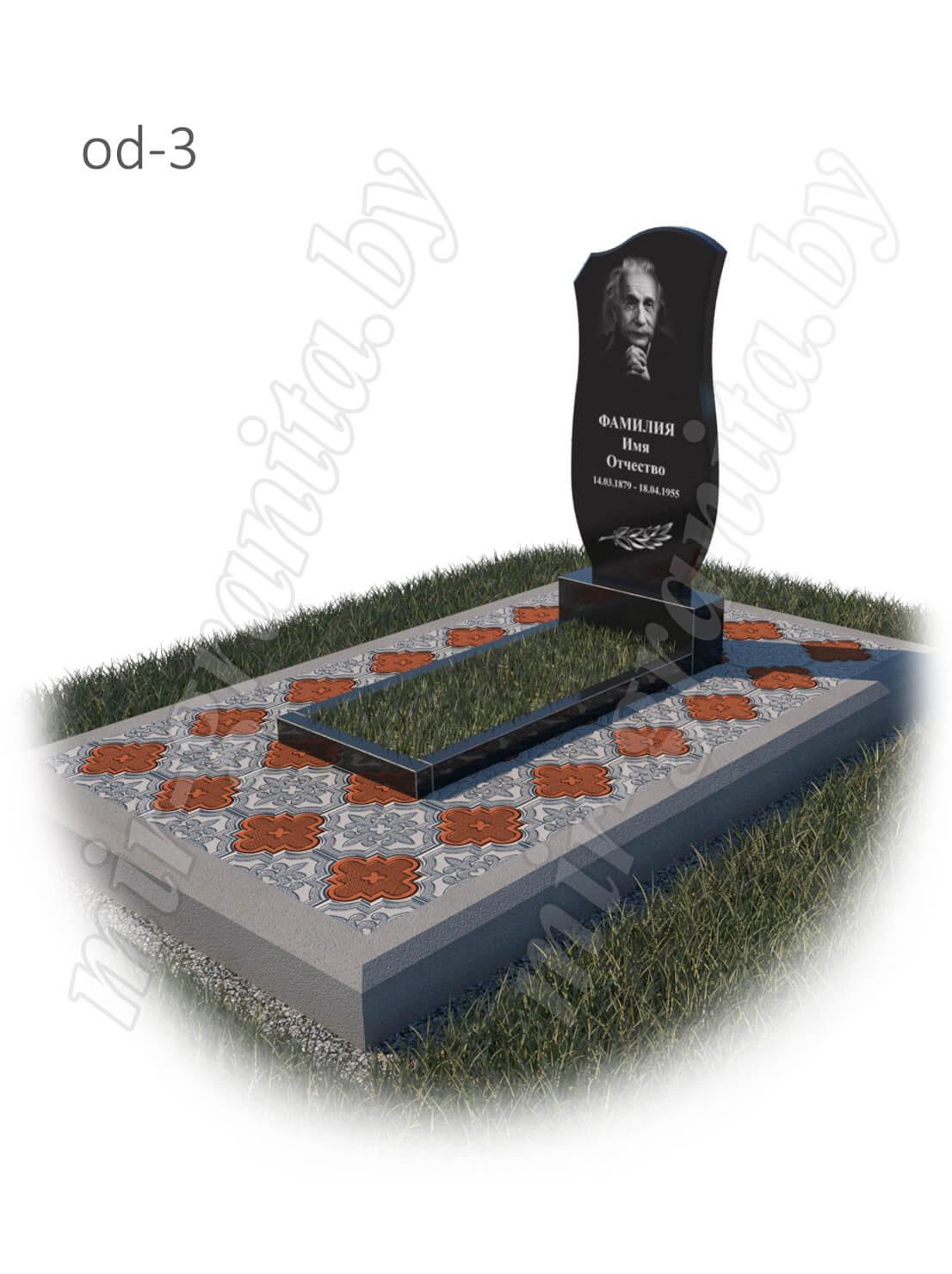 Одиночный памятник модель od-3